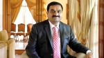 अडानी की इस कंपनी में 1 रुपए के निवेश से हुआ 800 गुना का मुनाफा