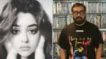 अनुराग कश्यप ने पायल घोष के यौन शोषण के आरोपों को बताया बेबुनियाद, बोले- थोड़ी तो मर्यादा रखिए मैडम