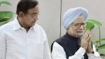 मनमोहन सिंह के जन्मदिन पर चिदंबरम ने की उन्हें भारत रत्न देने की मांग, बोले- उनका देश के लिए काम बेमिसाल