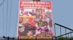 सपा कार्यकर्ताओं ने बलात्कारियों के पोस्टर आजमगढ़ के चौराहों पर लगाए, पुलिस ने दर्ज किया केस