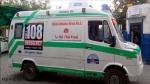 चलती एम्बुलेंस में खत्म हुई ऑक्सीजन, युवती ने रास्ते में तड़प-तड़पकर तोड़ दिया दम