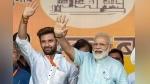 पिछले बिहार चुनाव में कितनी सीटों पर लड़ी थी LJP, इस बार क्यों अड़े हुए हैं चिराग पासवान