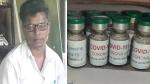 ओडिशा में 7वीं पास युवक ने किया कोरोना वैक्सीन बनाने को दावा, लाइसेंस मांगने पर पहुंचा जेल