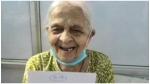 महाराष्ट्र में 106 साल की बुजुर्ग महिला ने दी कोरोना को मात, लोगों ने कहा- 'इनकी हंसी...'