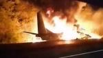 यूक्रेन में हादसे का शिकार हुआ एयरफोर्स का विमान, 22 की दर्दनाक मौत