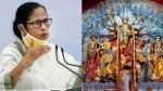 ममता बनर्जी ने पश्चिम बंगाल में दुर्गा पूजा की दी इजाजत, इन नियमों का करना होगा पालन