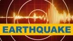 जम्मू कश्मीर में महसूस हुए भूकंप के झटके, रिक्टर स्केल पर 4.5 मापी गई तीव्रता