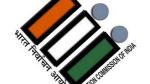 बिहार चुनाव पर आज चुनाव आयोग की बैठक, 12.30 बजे होगी प्रेस कॉन्फ्रेंस