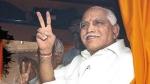 कर्नाटकः बीएस येदियुरप्पा सरकार ने विश्वासमत जीता