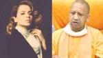 यूपी में फिल्म सिटी बनाने की घोषणा पर कंगना रनौत ने की सीएम योगी की तारीफ, कही ये बात