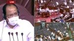 राज्यसभा में उपसभापति के खिलाफ अविश्वास प्रस्ताव खारिज, वेंकैया नायडू ने बताया नियमों के खिलाफ