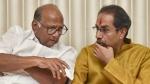 महाराष्ट्र: CM उद्धव ठाकरे और शरद पवार को आयकर विभाग ने भेजा नोटिस, राकांपा प्रमुख ने केंद्र पर कसा तंज