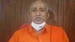 'कमलेश तिवारी की तरह होगा तुम्हार हश्र', दर्ज प्राप्त मंत्री राजेश्वर सिंह को अधिकारी ने दी धमकी