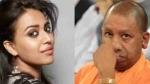 हाथरस गैंगरेप: पीड़िता के जबरन अंतिम संस्कार किए जाने पर भड़की स्वरा भास्कर, कहा- अब योगी आदित्यनाथ को इस्तीफा दे देना चाहिए