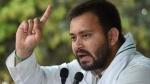 बिहारः राजद ने कांग्रेस को दिया 58 सीटों का ऑफर, कहा- तेजस्वी यादव को सीएम का चेहरा मान लें