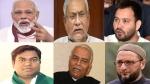 Bihar Elections 2020: ये नए दल जिन्हें हल्के में लेना होगी भारी भूल, देखिए कैसे बिगाड़ सकते हैं समीकरण ?