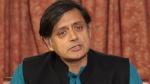 शशि थरुर का तंज- सरकार ने पूरी तरह से NDA का नया अर्थ दे दिया है