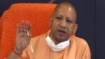 योगी सरकार का बड़ा फैसला: नहीं होंगे दुर्गा पूजा के आयोजन, रामलीला को शर्तों के साथ अनुमति