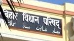 बिहारः 8 सीटों पर विधान परिषद का चुनाव जारी,  मिलिट्री फोर्स को किया गया तैनात