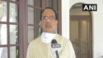 MP उपचुनाव: हाईकोर्ट के आदेश के बाद CM शिवराज की सभाएं रद्द, सुप्रीम कोर्ट में करेंगे अपील
