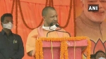 सीएम योगी ने कहा- आज से 15 साल पहले बिहार के युवा अपनी पहचान छुपाने के लिए मजबूर थे