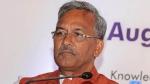 उत्तराखंड के उत्पादों के लिए बनाया जाएगा अम्ब्रेला ब्रांड, मुख्यमंत्री त्रिवेंद्र सिंह रावत ने दिए निर्देश
