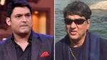 मुकेश खन्ना ने The Kapil Sharma Show शो को बताया था 'फूहड़ और वाहियात', अब कपिल शर्मा ने दिया तगड़ा जवाब