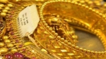 सोने की मांग में तीसरी तिमाही में आई 30 फीसदी की कमी,  WGC ने बताई ये वजह
