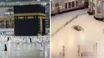 Viral Video में देखें सऊदी में शख्स ने मक्का की बड़ी मस्जिद के दरवाजे को मारी जोरदार टक्कर, हुआ गिरफ्तार