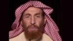अफगानिस्तान: अल कायदा को बड़ा झटका, मोस्ट वांटेड आतंकी मोहसिन अलमिसरी ढेर