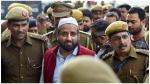 AAP विधायक अमानतुल्लाह खान के खिलाफ FIR दर्ज, NIA ने लगाया ये गंभीर आरोप