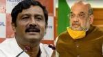 पश्चिम बंगाल बीजेपी में असंतोष के संकेत, आज अमित शाह से मुलाकात करेंगे राहुल सिन्हा