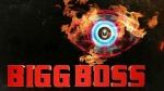 BIG BOSS 14: इस कंटेस्टेंट के बयान पर बवाल, शिवसेना-MNS के विरोध के बाद चैनल ने मांगी माफी