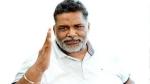 बिहार: पप्पू यादव ने भरा मधेपुरा विधानसभा सीट से अपना नॉमांकन, JAP से CM पद के उम्मीदवार भी हैं