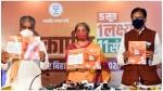 बिहार में BJP का फ्री कोरोना वैक्सीन का वादा क्या चुनावी नियमों का है उल्लंघन, चुनाव आयोग ने कही ये बात