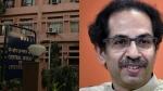 महाराष्ट्र में जांच के लिए अब सीबीआई को लेनी होगी इजाजत, आदेश जारी