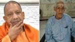 सीएम योगी के मौसा राजेंद्र बिष्ट का सहारनपुर में निधन, लंबे समय से थे बीमार