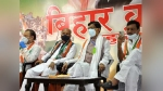 बिहार के लिए कांग्रेस आज जारी करेगी अपना घोषणा पत्र, राजद के साथ 70 सीटों पर लड़ रही है चुनाव
