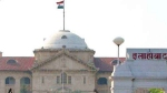HC का फैसला- रामपुर की स्वार सीट पर भी होगा उपचुनाव, तुरंत चुनाव प्रक्रिया शुरू करने को कहा