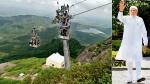 PM मोदी एशिया के सबसे लंबे रोप-वे प्रोजेक्ट की 24 को करेंगे लॉचिंग, CM रूपाणी खुद गिरनार अंबाजी मंदिर आएंगे