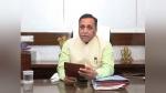 किसान सूर्योदय योजना से गुजरात के सभी किसानों को अब दिन में भी मिलेगी बिजली: CM विजय रूपाणी