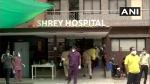 अहमदाबाद के 900 क्लीनिक-अस्पतालों में फायर NOC ही नहीं, अग्निकांड हो जाए तो कौन कसूरवार होगा