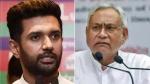 बिहारः चिराग पासवान ने सीएम नीतीश कुमार को लेकर फिर से दिया बड़ा बयान