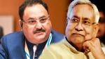 भाजपाध्यक्ष नड्डा बोले- बिहार में सत्ताविरोधी लहर नहीं, नीतीश फिर CM बनेंगे, शासन की समझ तेजस्वी में नहीं है
