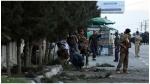 Kabul Suicide Attack: काबुल आत्मघाती हमले में अबतक 18 की मौत, 57 घायल, मृतकों की संख्या बढ़ने की आशंका