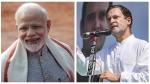 Bihar Elections 2020: आज मोदी और राहुल गांधी की कई रैलियां, PM ने खुद किया Tweet
