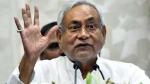 बिहार विधानसभा चुनाव: नीतीश कुमार रैली में बोले - आबादी के आधार पर दिया जाए आरक्षण