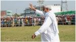 Bihar Election: बिहार चुनाव प्रचार के पहले चरण का आज आखिरी दिन, नड्डा, नीतीश और तेजस्वी करेंगे रैली