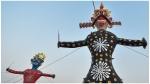 Dusshera 2020: कोरोना महामारी की जंग के बीच आज देश में मनाया जा रहा है दशहरा