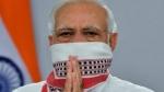 PM मोदी ने किया Tweet-'पहले मतदान, फिर जलपान'